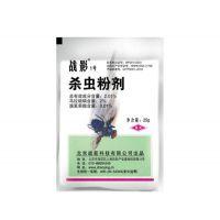 畜禽养殖场灭蝇产品生产厂家-北京战影(推荐商家)