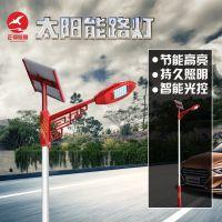 四川太阳能路灯产品销售如何做到线上线下相结合