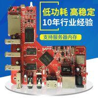 RK3229主板 超薄主板 安卓主板批发 主板工业机顶盒 主板厂家直销