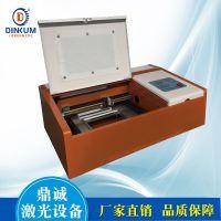 多功能亚克力木板激光雕刻机3020 印章设备 玉石皮革切割机 小型