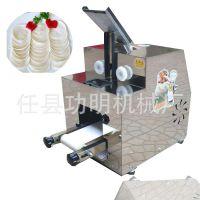 功明仿手工饺子皮加工机 擀水饺皮机器厂家直销
