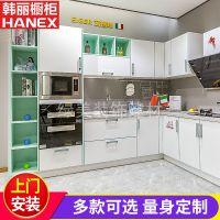厂家定制 整体厨房组合橱柜 现代简约风格定做 实木颗粒板橱柜