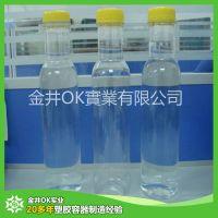 塑料饮料瓶 矿泉水瓶500ml  PET 塑料瓶子  厂家加工订做