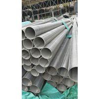 贵州大口径304不锈钢焊管哪里有卖?
