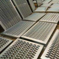 双涛定制热镀锌异形钢格板 耐腐蚀重型防滑钢格板 平台踏步钢格板