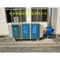 光氧净化设备,车间除味环保设备,VOC废气治理