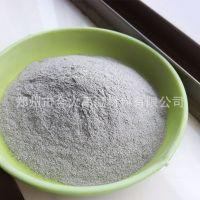 化工厂耐酸水泥 酸性污水用高强度 早强 快干 抗硫酸盐水泥