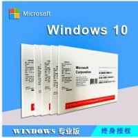 Microsoft代理