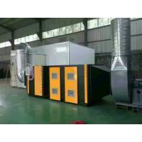 沧州净源 UV光氧催化设备 厂家直销