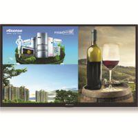 Hisense/海信LED50B100A数字标牌广告机 50寸专业显示器全国联保