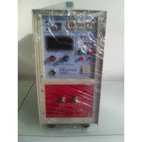 供应高频淬火机,高频加热机,小铁棒铁管加热设备