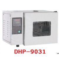 偃师便携式恒温培养箱长春303-0电热恒温培养箱长春的使用方法