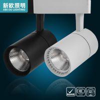 LED轨道灯COB射灯7W12W15W20W30W背景墙商照服装店铺明装导轨筒灯