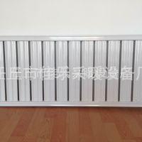 地暖专用锅炉 家用地暖采暖炉 数控地暖锅炉 环保节煤地暖炉子