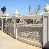 免费安装花岗岩麻石雕刻栏杆 供应广场精美石头栏杆