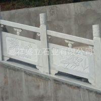 供应石雕栏杆 汉白玉栏杆 户外庭院栏杆 大理石护栏