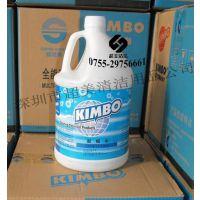 批发KIMBO起蜡水、除蜡清洁剂、地板打蜡清洗剂