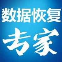 郑州修复固态硬盘 SSD硬盘维修 数据恢复