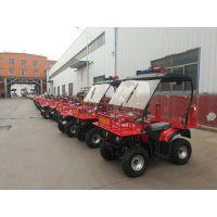 供应ATV250 全地形高扬程消防摩托车 四轮消防摩托车
