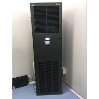 VERTIV维谛艾默生机房精密空调7P匹空调DME17MCP7单冷制冷量17KW
