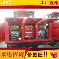 拖拉机多功能电站 拖拉机发电电焊两用机组 东方红804多功能电站