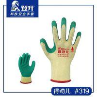 山东登升低叉位手套供应价格