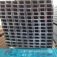 四川槽钢 Q235B 热轧槽钢 建筑工地用槽钢