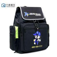厂家生产定做工具包双肩工具包快递包送餐包可加企业logo