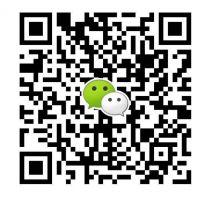 广州广信诚科技有限公司
