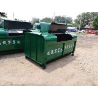 供应新能源金属垃圾车3方垃圾箱厂家