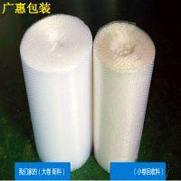河北物流包装单面气泡膜保定全新气泡袋定制生产