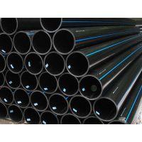 HDPE全新料大口径给水管材厂家