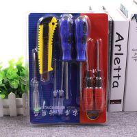 十字螺丝刀多功能组合工具八件套  螺丝刀电笔小起子美工刀批发