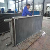 气体冷却器|表冷器|空调表冷器|不锈钢翅片表冷器|