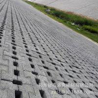 河道植草砖 舒布洛克砖  河道连锁砖 联锁护坡砖自嵌挡土护坡砌块