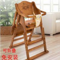 宝宝餐椅可折叠便携式婴儿吃饭餐桌椅坐椅儿童餐椅宝宝座椅子BB凳