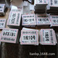 广东南方电力杆号牌、广西南宁南方电网电力线路标志牌,杆塔标志