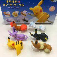 日本卡通~宠物小精灵 皮卡丘数据线保护套 茶友杯缘挂饰 彩色盲盒