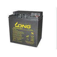 台湾LONG蓄电池全国总代理