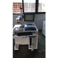 无锡市金属激光刻字机转轴旋转刻字打标机批发光久激光专业生产