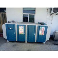 机械制造厂废气处理环保设备 机械行业废气治理净化器