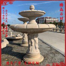 水景喷泉制作 室外喷泉厂家九龙星