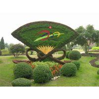 成都出售真假植物造型 美好的一家人主题 和谐 爱国定制雕塑