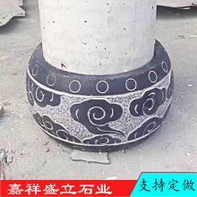 定做多种尺寸规格柱础石 青石柱墩石  古建寺庙大殿柱脚石