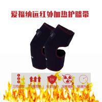 爱福纳 石墨烯远红外 加热护膝 智能保暖 理疗 安全便捷