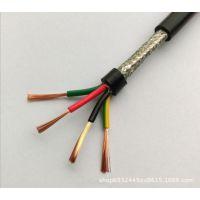 KVVP2-22宝上铜芯聚氯乙烯绝缘护套铜带屏蔽钢带铠装控制电缆