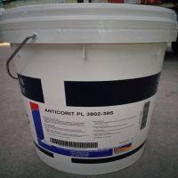 福斯乳化型防锈剂MKR5,ANTICORIT MKR 5,福斯润滑防锈油PL 3802-39 LV8