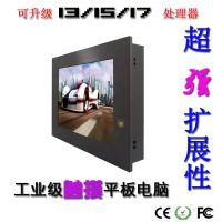 带电池12.1寸12寸工业一体机15寸工控电脑WIN7 8 10