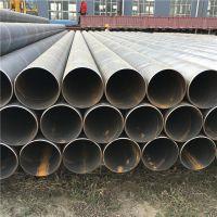 DN600 700 800螺旋钢管多少钱一米,沧州螺旋钢管现货价格