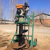 呼和浩特手提打洞挖坑机 汽油四冲程挖坑机大功率 慧聪机械
